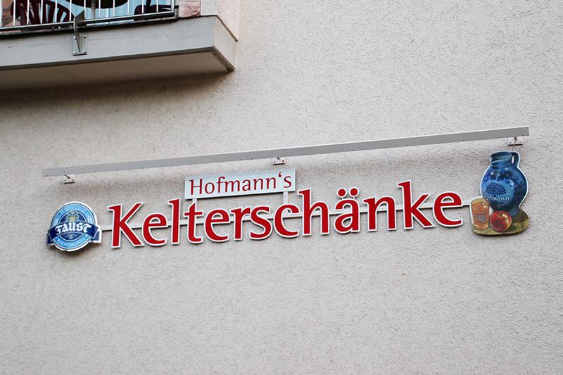 150828_Einweihung_Kelterschaenke2
